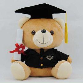东莞厂家定制毛绒毕业熊公仔 礼品博士熊毛绒玩具公仔 可来图定制