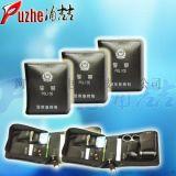 急救包-(安全防护、军需用品)河南浦喆电子科技有限公司