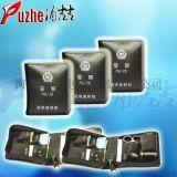 急救包-(安全防護、軍需用品)河南浦喆電子科技有限公司