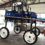 直供大型自走式喷药车四驱农用喷杆式喷雾器
