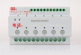 ASF.RL8.16A-8路16A开关继电器模块联系人仵小玲13891834587