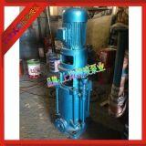 多级泵,DL多级稳压泵,立式多级泵,多级喷淋泵