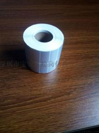 铜板不干胶 哑银不干胶 可加刀 定做 二维码标签纸打印 条形码贴纸