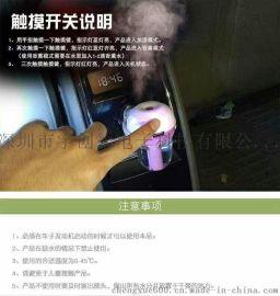 雾化香薰车载加湿器厂家直销 全国市场发货可配精油
