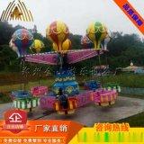 5臂桑巴气球游乐设备 公园旋转桑巴气球价格