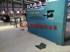 厂家生产YGTG-12型数控钢筋弯箍机