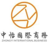 香港公司做账报税应该提供什么资料?