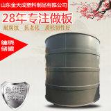 缠绕贮罐 无缝 PPH 免维护 塑料罐 耐腐蚀