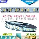 低压LED灯带2835柔性贴片灯条