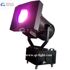 擎田灯光 QT-DS2-5 2-5KW换色探照灯,摇头换色探照灯,三头探照灯