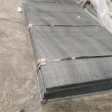 汇金网业专业打造钢板网坚固耐用用途广泛