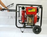 手抬/移动无水真空自吸2.5寸柴油机消防水泵