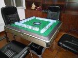 广州哪里有麻将机出售天河区麻将桌销售