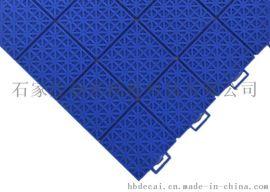 湖南德彩優質懸浮拼裝地板幼兒園專用