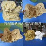 自貢市乳膠石膏像模具哪家好,石膏像彩繪模具,石膏白胚模具,石膏娃娃模具廠