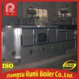 SZL燃煤自動鏈條蒸汽鍋爐 環保無煙生物質蒸汽熱水鍋爐
