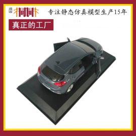 合金車模型1: 32藍灰色仿真汽車模型擺件回力跑車模型