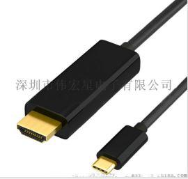 深圳 type-c转hdmi转接线 1.8米 4k