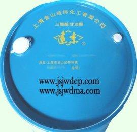 上海远东牌三醋酸甘油酯增塑剂三乙酸甘油酯