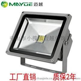 LED投光燈廠家批發50W泛光燈 用於廣場 公園景觀照明