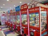 英伦风娃娃机厂家英伦风娃娃机价格英伦风巴士娃娃机多少钱一台