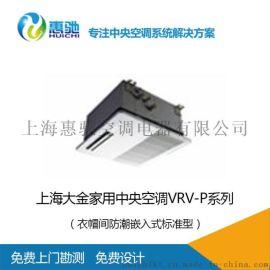 上海大金家用中央空調報價_衣帽間防潮嵌入式LED型