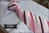 桑蚕丝领带(YUI-SF54)