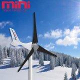 400W小型风力发电机,风光互补路灯风力发电机