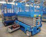 厂家供应电动全自行升降机/SJY自行式升降平台
