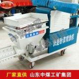 GLP-2A型砂浆喷涂机 GLP-2A型砂浆喷涂机厂家