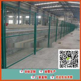 廣州廠家批發隔斷圍欄 庫房浸塑框架隔離網框架護欄網價錢