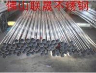 304不繡鋼制品管, 拋光,拉絲,磨砂