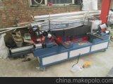 厂家直销矩形风管合缝机,气动风管合缝机,角钢法兰合缝机