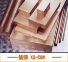 低价销售T2紫铜棒、纯铜棒