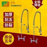 開平沐錫M16001-1雙溫座臺式高壓花灑水龍頭