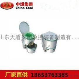 打包式集便器 集便器 矿用打包式集便器