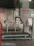 湖北包装秤江西钾磷肥包装机氮肥自动灌装机