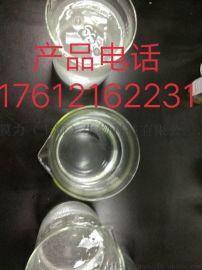 上海化妆品生产厂家