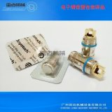 广州电子烟雾化器自动铝塑泡罩包装机价格