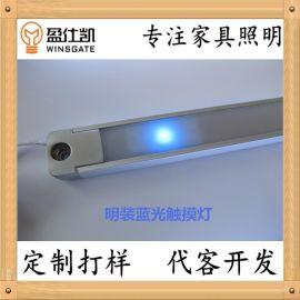 LED明裝鋁條燈 觸摸感應線條燈YL-314