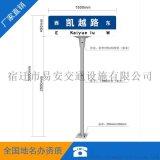 【现货】国标路名牌 第四代路名牌 方向指示牌 指路牌 路牌定制