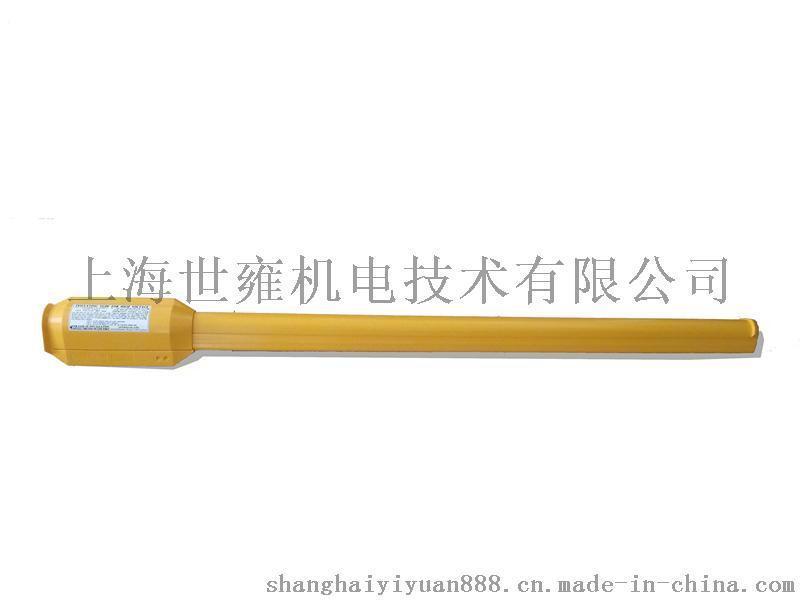 新型绝缘防护管YS306-04-01