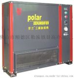工艺玻璃专用低温型工业除湿机