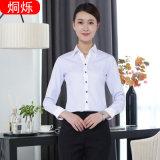 春秋性感蓝白条纹女式衬衫销售装定做