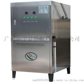 宇益牌電加熱常壓熱水鍋爐 賓館加工熱水設備