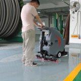 高美GM50B手推式全自動洗地機