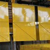 盖楼安全网直供厂家 圆孔铁板安全网