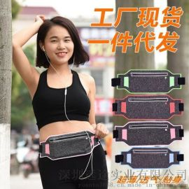 超薄户外运动腰包 莱卡材质透气跑步腰包 4-6寸通用音乐手机腰包