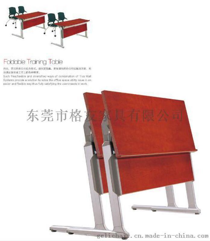 高档铝合金脚架学生培训桌长条会议台桌