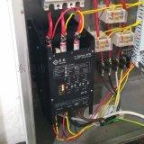厂家直销SCR电力调整器电炉专用三相可控硅温度控制器